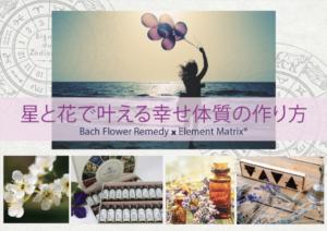 (日本語) ご報告:パルティに掲載されました
